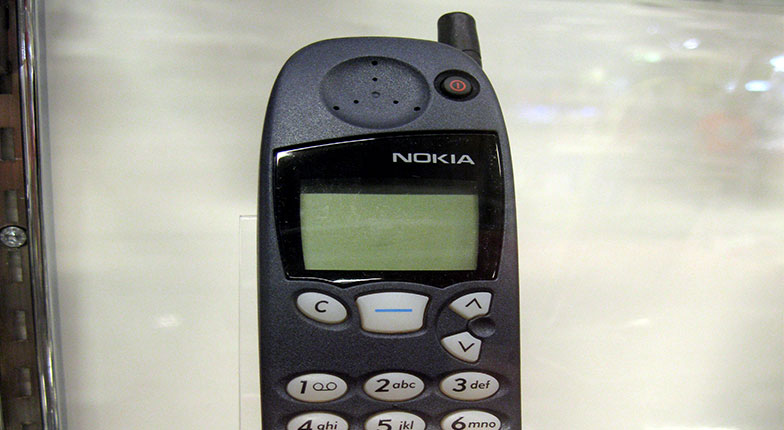 5110 - The 15 Most Notable Mobile Phones That Started It All